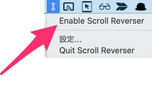 メニューバー(Scroll Reverser)